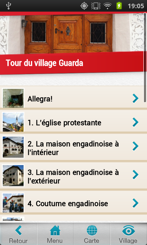 page de liste guarda application android iphone